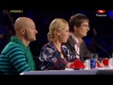 Украина мае талант 4  Одесса  Александр Мельник